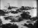 Американцы о Русских. Фильм времен второй мировой войны.